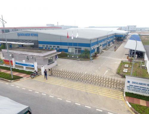 サカイアミオリベトナム第二工場