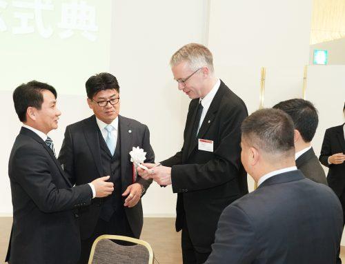 NSN – Chuyến thăm Nhật Bản đầu xuân 2020
