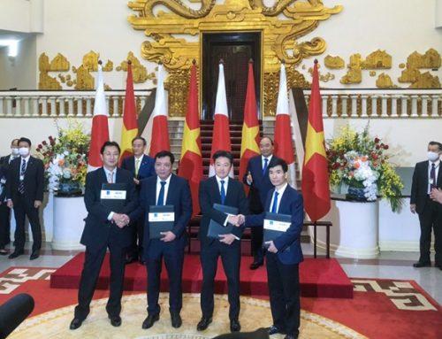Ký biên bản ghi nhớ phát triển dự án Nhà máy điện khí LNG Quảng Ninh